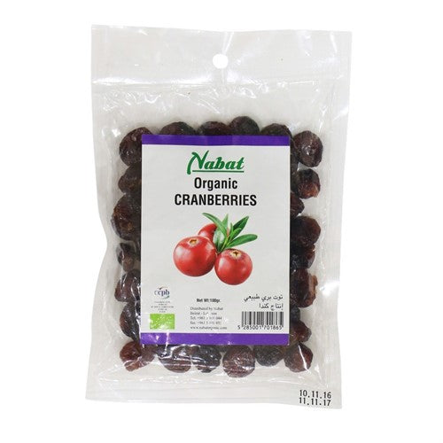 NABAT Organic Sweetened Dry Cranberries