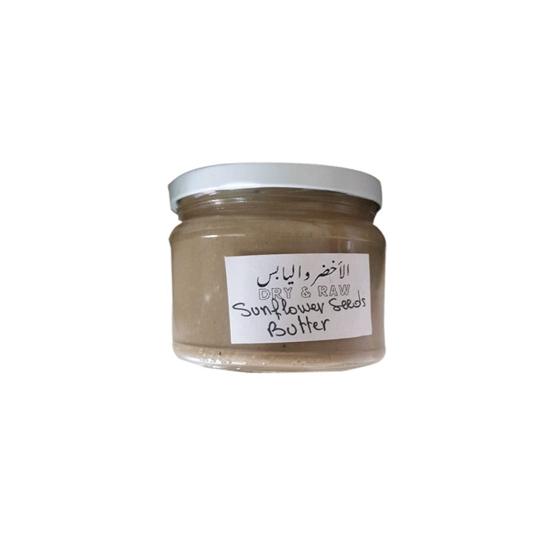 Dry and Raw Sunflower Seed Butter 275gr