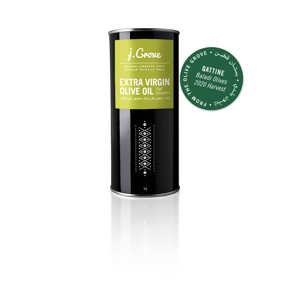 Qattine Olive Oil - J Grove