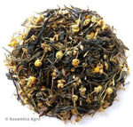 Organic Chamomile Green Tea: Chamomile Green Sunshine - Wet Leaves