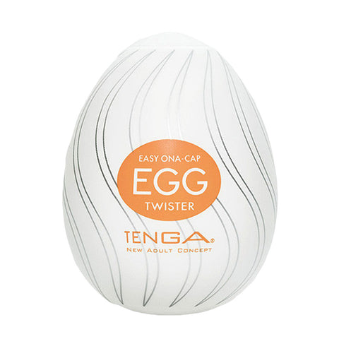 Twister Egg - She Said Boutique - 1