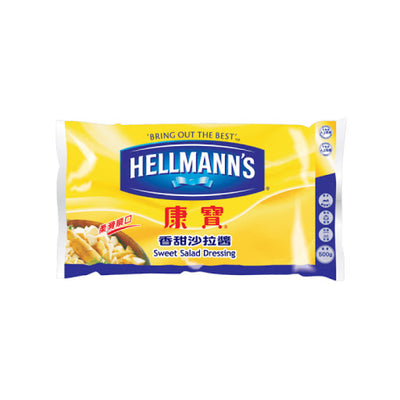 Hellmann's Sweet Salad Dressing (康宝香甜沙拉酱 ) 500g - Asian Pantry Delivery | Asian Alley Delivery,