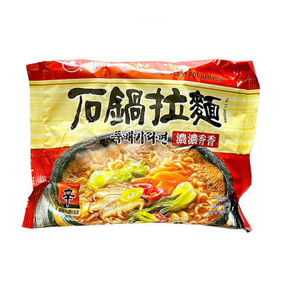 Nongshim Korean Clay Pot Ramyun Instant Noodle Soup - Asian Pantry Delivery | Asian Alley Delivery,