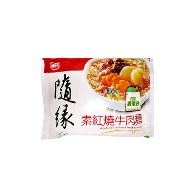 Vedan Braised Beef Instant Noodles  Ⓥ - Asian Pantry Delivery | Asian Alley Delivery,