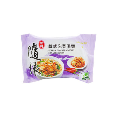 Vedan Korean Kimchee Instant Noodles  Ⓥ - Asian Pantry Delivery | Asian Alley Delivery,