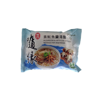 Vedan Mushroom & Artificial Cuttlefish Instant Noodles  Ⓥ - Asian Pantry Delivery | Asian Alley Delivery,