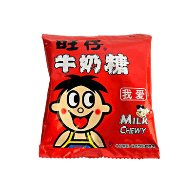 Wang Wang Milk Chewy Candy 15g x 5 packs - Asian Pantry Delivery | Asian Alley Delivery,