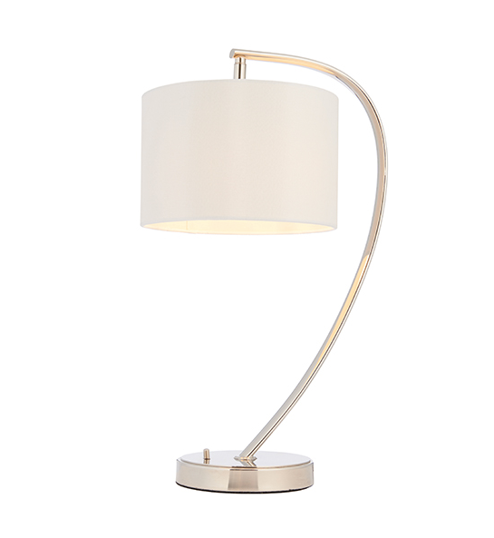 Swan Table Lamp