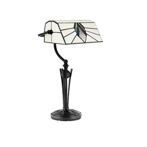 Empire Bankers Lamp