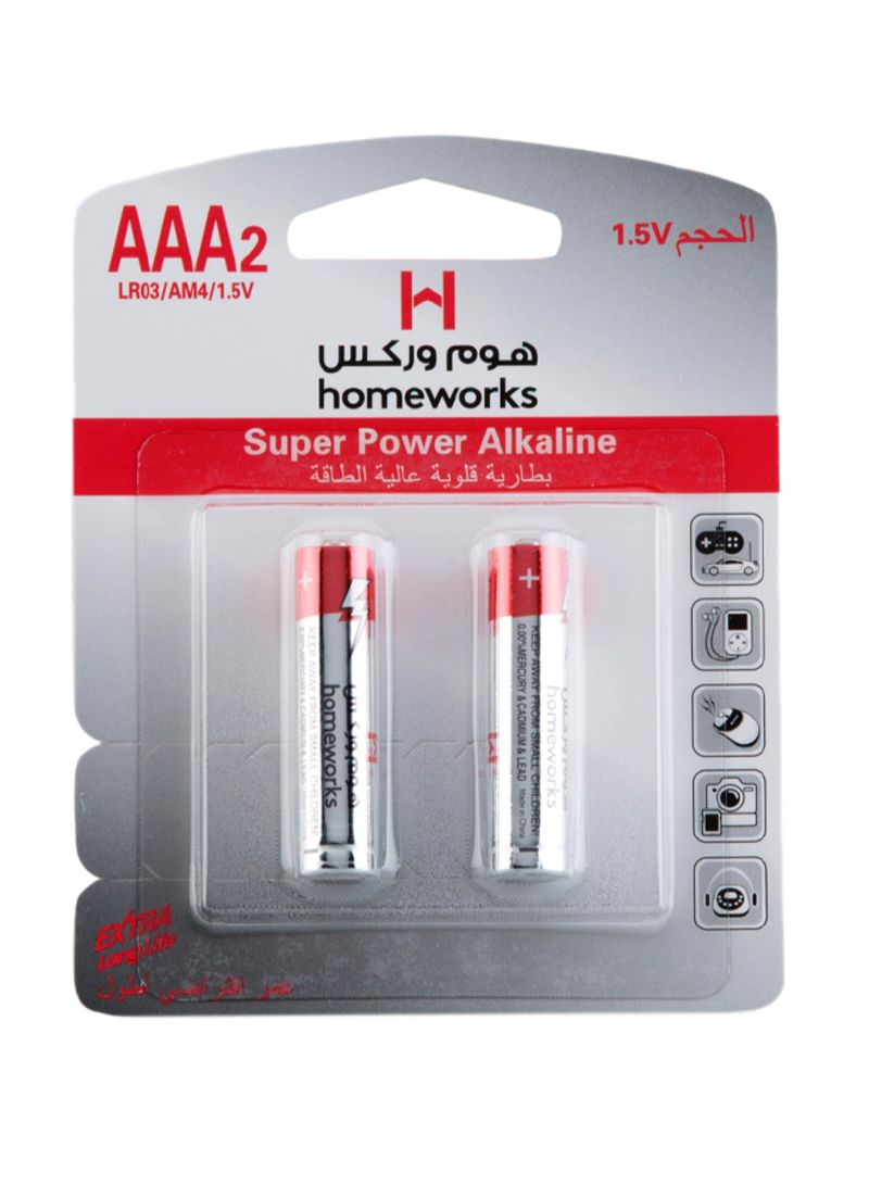 2-Piece AAA Super Power Alkaline Battery Set
