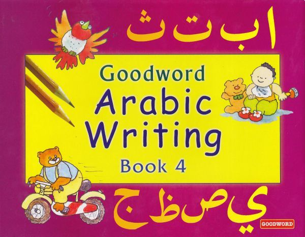 Goodword Arabic Writing Book 4 Paperback