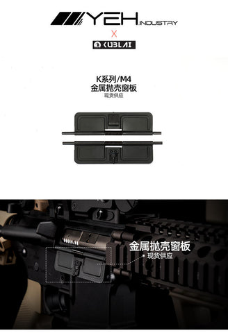 gel blaster Kublai M4 Receiver shell Metal Dust Cover