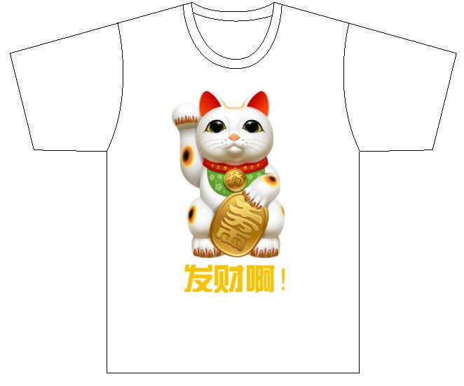 CNY T-Shirt Fa Cai Cat