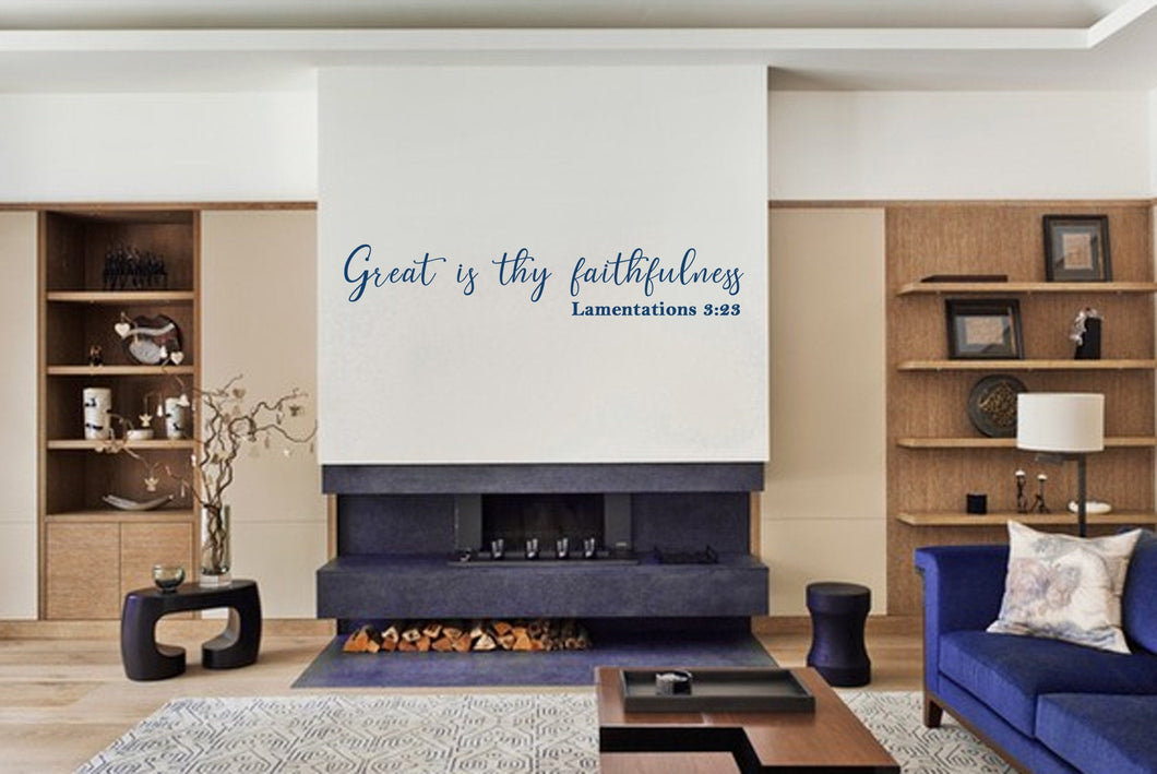 Inspirational Wall Decal- Great is thy faithfulness