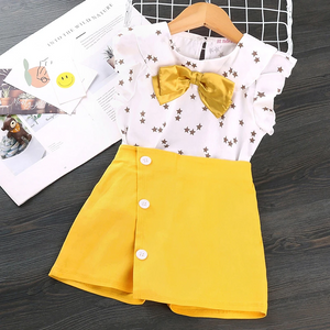 'As If' Yellow Skirted Set - KoKo Bean