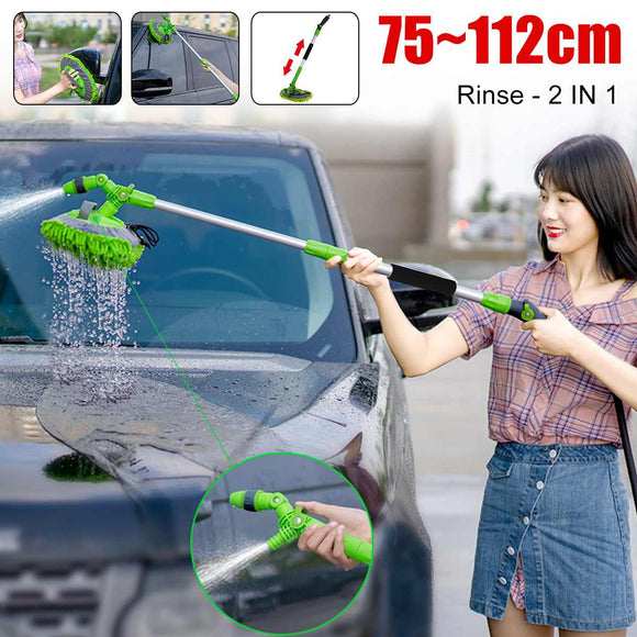 2 in 1 Car Wash Mop Mitt with Long Handle Chenille Microfiber Car Wash Dust Brush Extension Pole 75-112cm Scratch Cleaning Tool