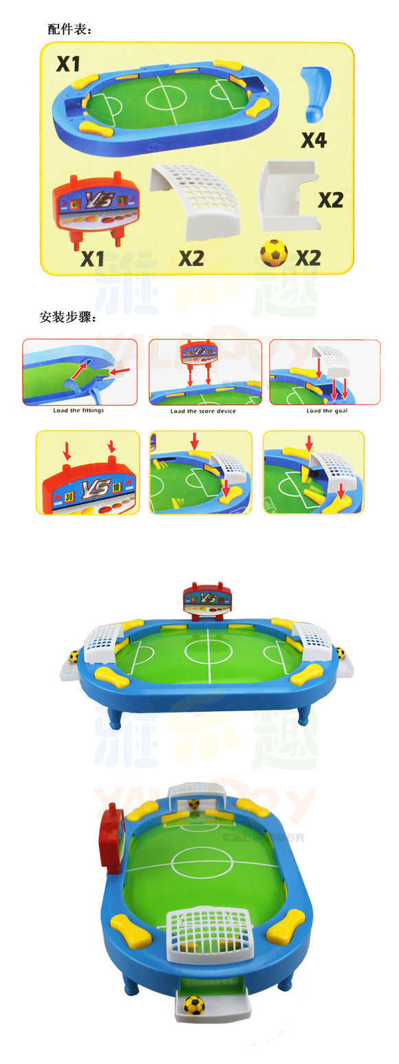 Plastic toy baby birthday gift desktop funny game tabletop shoot football fossball family parent-child interactive educational