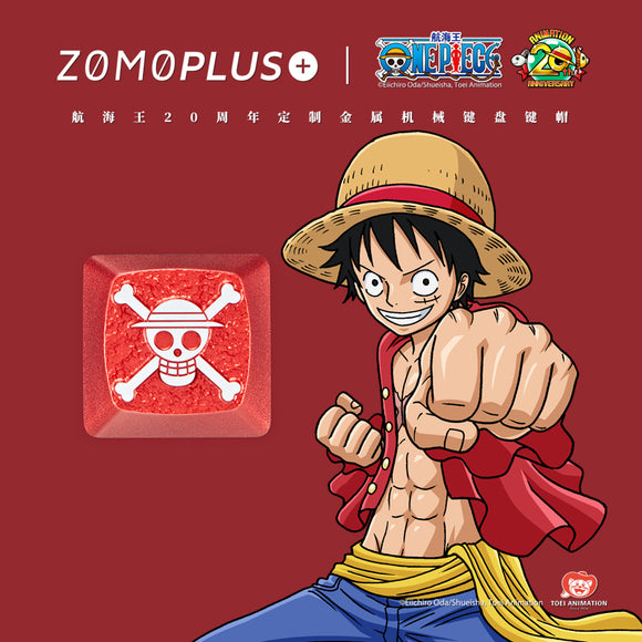 ONE PIECE LUFFY ALUMINUM ARTISAN KEYCAP