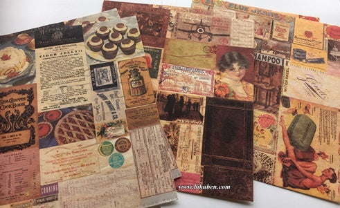 Prima:  Collage Sheet Set 6  8,5 x 11""