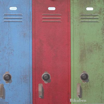 DCWV:High School - Foil Lockers    12 x 12""