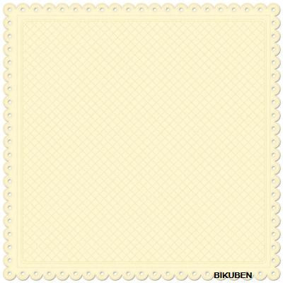 Creative Imaginations: Lullaby Girl Collection - Sunshine quilt embossed die cut paper