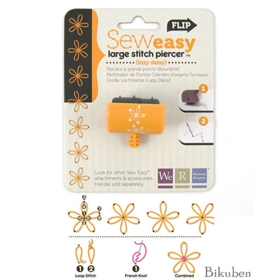We R Memory Keepers - Sew Easy Stitch Piercer - Lazy Daisy