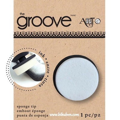 The Groove - Sponge tip for Groove Tool