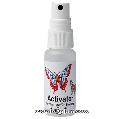 Copic - Activator - Spray 30ml