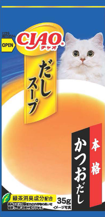 Ciao Dashi Soup Line Bonito Pouch Cat Wet Food 35g (4pc/pack)