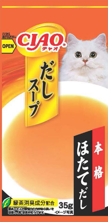 Ciao Dashi Soup Line Scallop Pouch Cat Wet Food 35g (4pc/pack)