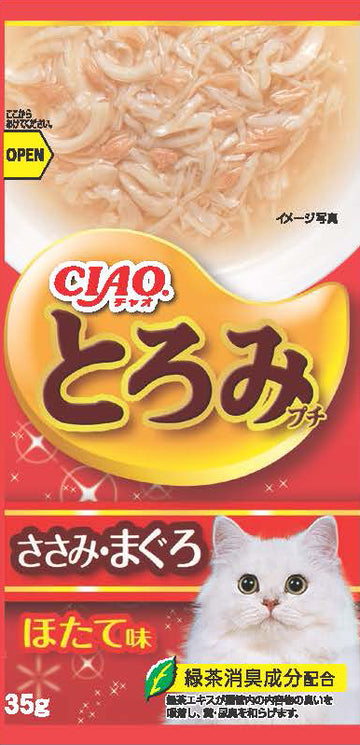 Ciao Toromi Line Chicken Fillet, Tuna & Scallop Pouch Cat Wet Food 35g (4pc/pack)
