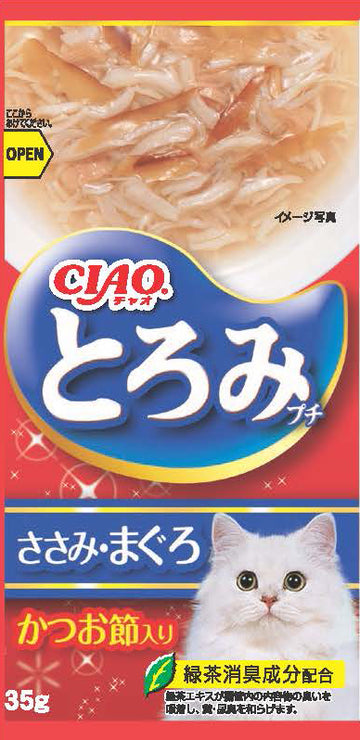 Ciao Toromi Line Chicken Fillet, Tuna & Bonito Pouch Cat Wet Food 35g (4pc/pack)