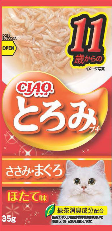 Ciao Toromi Line Chicken Fillet & Tuna Pouch Cat Wet Food 35g (4pc/pack)