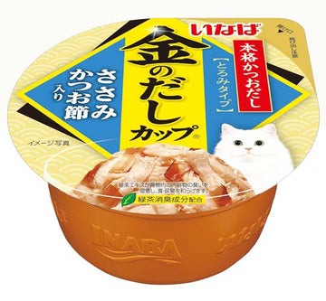 Ciao Kinnodashi Cup Chicken Fillet in Gravy Topping Dried Bonito Cat Wet Food 70g