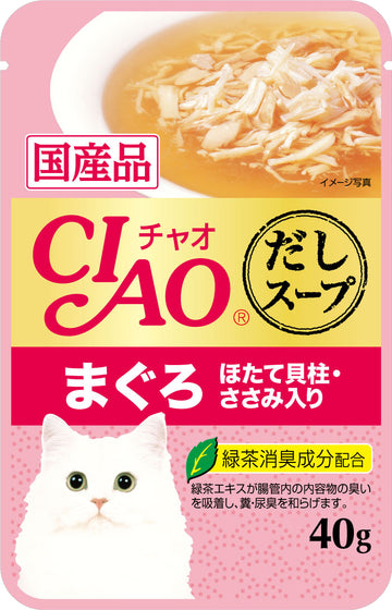 Ciao Clear Soup Pouch Tuna (Maguro) & Scallop Topping Chicken Fillet Cat Treats 40g