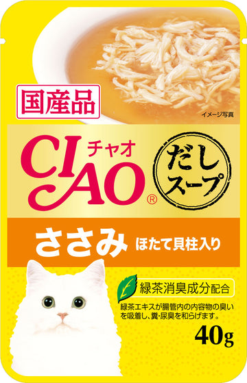 Ciao Clear Soup Pouch Chicken Fillet & Scallop Cat Treats 40g