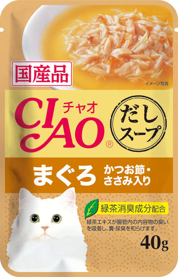 Ciao Clear Soup Pouch Chicken Fillet & Maguro Topping Dried Bonito Cat Treats 40g