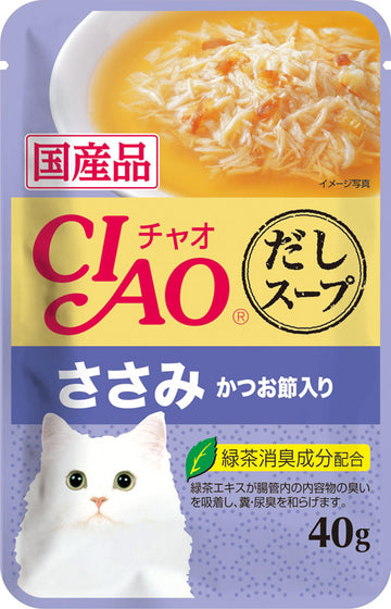 Ciao Clear Soup Pouch Chicken Fillet Topping Dried Bonito Cat Treats 40g