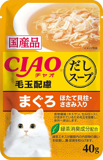 Ciao Clear Soup Pouch Chicken Fillet & Maguro Topping Scallop with Fiber Cat Treats 40g