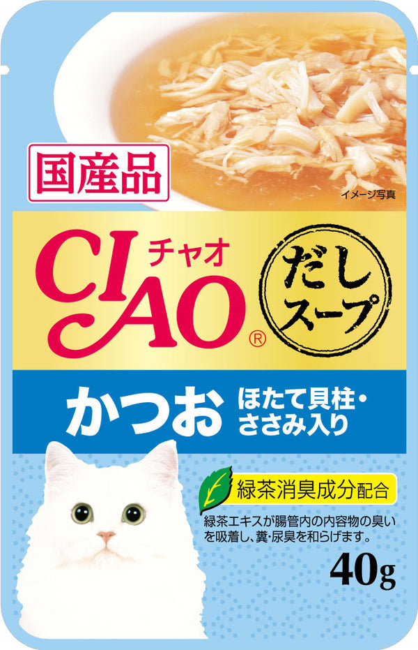 Ciao Clear Soup Pouch Tuna (Katsuo) & Scallop Topping Chicken Fillet Cat Treats 40g