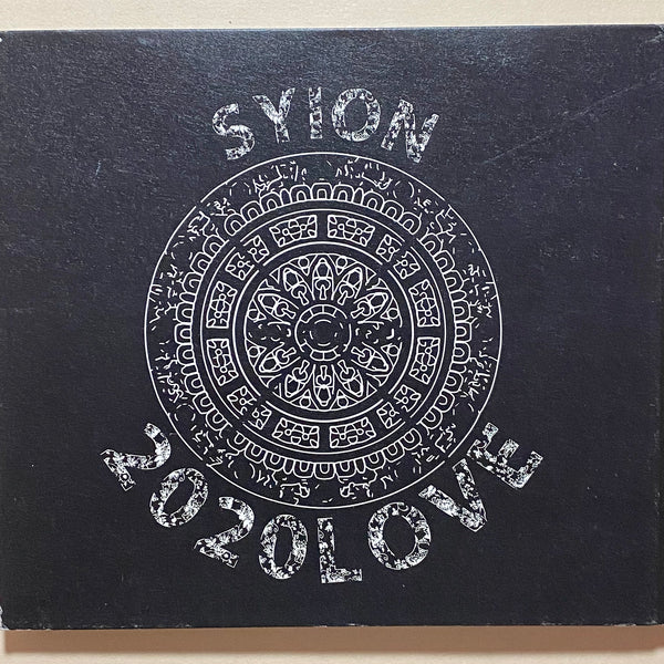"Syion ""2020 Love"" CD"