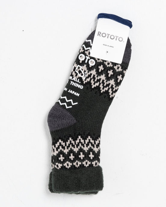 Comfy Room Socks Nordic D.Green - Meadow of Malmö