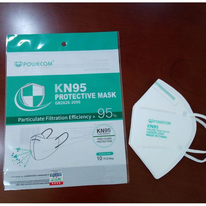 KN95 Respirator Masks, FDA Authorized, NPPTL Tested, Anti-Fraud Technology - The Clean Phone