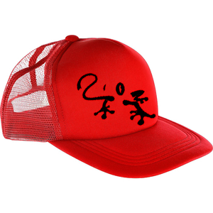 Red Cap with Logo