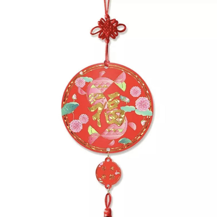 Chinese New Year Pendants - 2 models
