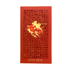 Greeting  Cards - Chinese New Year Red & Gold