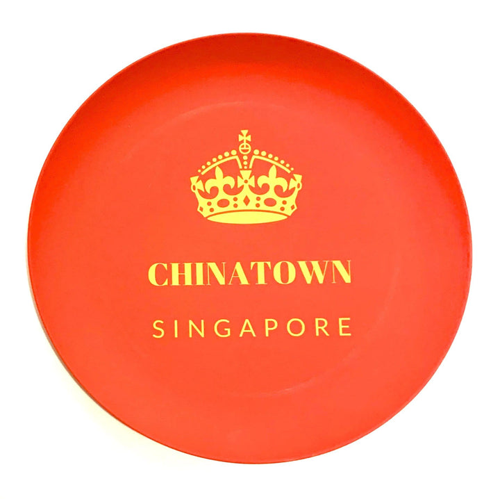 Singapore Districts plates - Shop Home decor, Kitchenware, Fragrances, Scents, and more online!