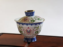 Load image into Gallery viewer, Qing Dynasty Style Mudan Flower Gaiwan 150 ml