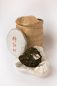 """Drunk On Red"" Sun- Dried Black Tea"
