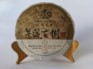 Jing Mai Ancient Tree Raw Pu Erh Tea Cake